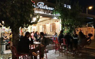 Piazza di Ritrovo: χαμηλό food cost, υψηλές αποδόσεις για τον συνεργάτη